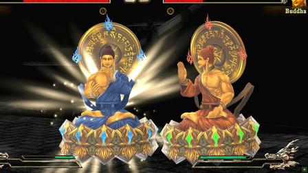 真神仙打架:一个地球容不下两个如来佛祖!