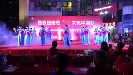 惠州桥东街道文头岭 庆祝建党百年文艺汇演