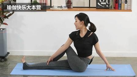 瑜伽黄老师的燃烧腰部脂肪,开胯促宫腔排毒