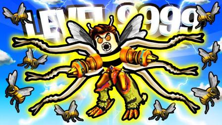 ROBLOX蜂王模拟器:疯狂收集花蜜组建蜜蜂大军!面面解说