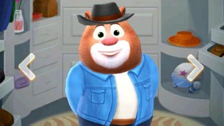 熊大穿帅气牛仔服装 我的熊大熊二
