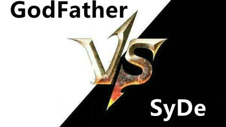 【全家飞天】GodFather VS SyDe