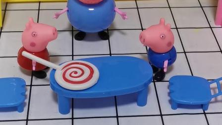 佩奇和乔治抢棒棒糖吃,猪爸爸能解决问题吗?