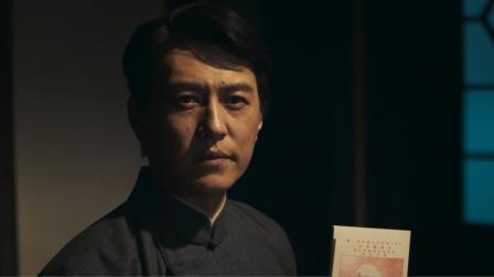 《理想照耀中国》靳东一腔热血,探索救国路