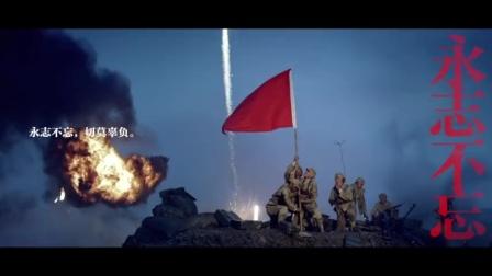 中国共产党的百年述职报告(2021年)