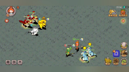 石器时代,宠物争锋  族战PK2v2 花样换下宠