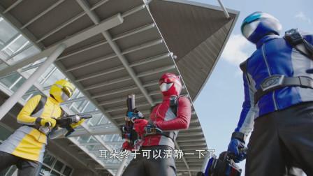 美版特命战队Go-Busters 第13集