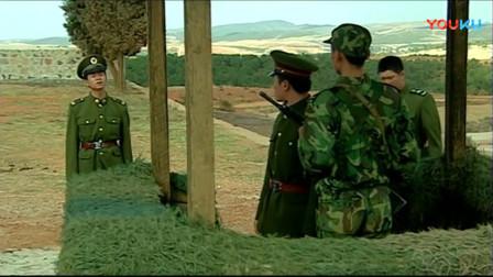 《士兵》:李梦跪求换岗,薛林也跟着帮腔,许三多:换岗时间还没到啊!