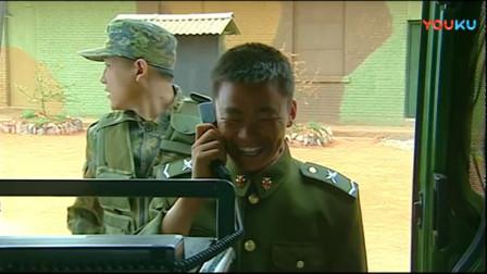 《士兵》:许三多跑去接电话,哪料听队长这番话,真心感觉亲切!