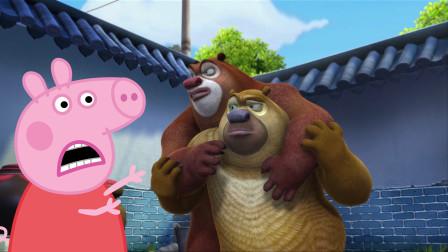 小猪佩奇和熊出没熊大熊二