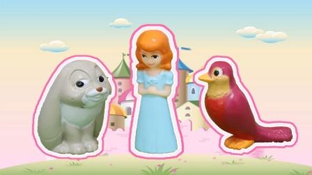 小公主苏菲亚:奇趣蛋拆出苏菲亚公主幸运草小红鸟