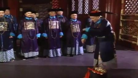 《宰相刘罗锅》刘墉给皇太后贺寿一桶姜山,花钱少还被赏了黄马褂