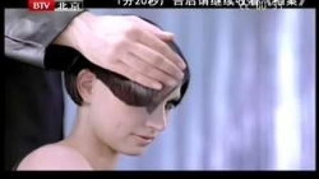 沙宣洗护系列最新广告舞台篇