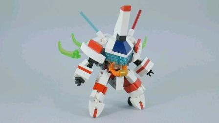 Lego PROMARE - Matoi Tech