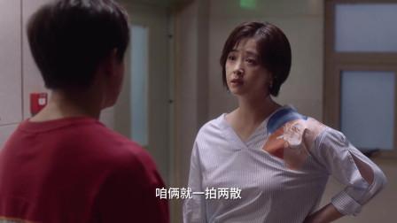 田雨岚接妈妈回家住,不料老公反对,原来是因为这个
