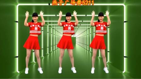 燕子广场舞《两个人孤单一个人狂欢》现代舞风格好看