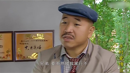 刘能抱着一箱零食回家,乐坏了,进门就开始偷吃