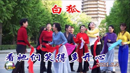 玲珑广场舞《白狐》,小红、梦璇、亚南,舞姿和表情令人感动!
