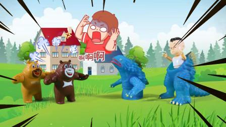 儿童剧:光头强穿上怪兽的衣服,却被熊二误会是真的怪兽!