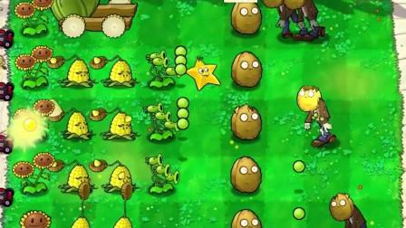 植物大战僵尸动画:玉米打僵尸
