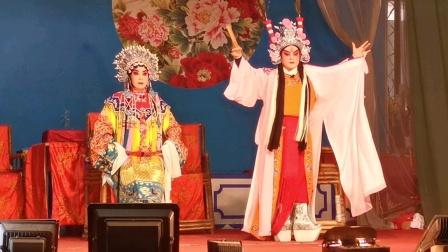 《黄泉会》,郫县振兴川剧团2021.05.06演出。