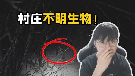 【菊长】生化危机8 EP1 村庄不明生物!