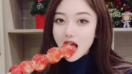 谁愿意把我小姨吃的糖葫芦给我报下?