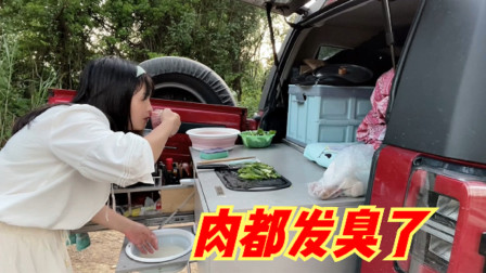 自驾旅行在荒山扎营,吃着冻坏的菜和发臭的肉,被围观人羡慕了!