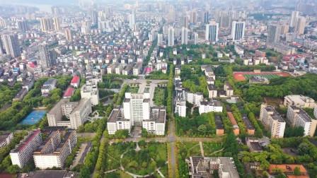 航拍衡阳南华大学红湘校区,城央之上,满目葱郁,尽显宁静之美