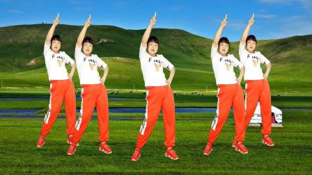 健身操《站在草原望北京》一看就喜欢,一跳就会,还能瘦身