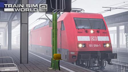 TSW2 德铁BR101 #5:不愧是我 紧急制动后冲标冲过出站信号 | 模拟火车世界 2
