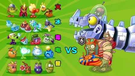 面对6阶巨人和机械龙,谁更厉害?
