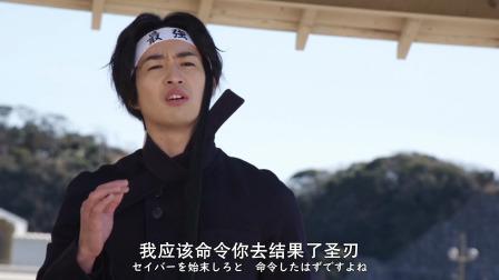 [DSF]假面骑士圣刃超战斗DVD集结英雄们 爆诞龙TV君