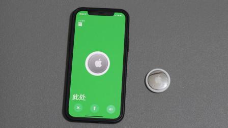 Airtag苹果防丢神器5个开箱和应用场景实测