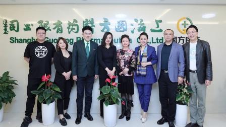 """2021博鳌亚洲论坛""""全球健康女性""""分论坛筹备会 在上海成功召开"""
