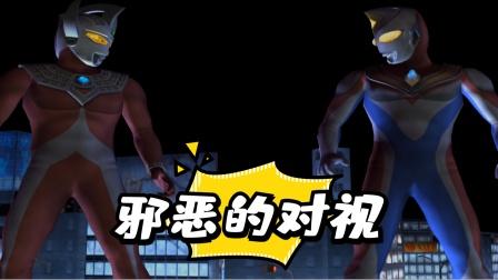 奥特曼格斗进化3:妄想赛文vs圆盘生物!