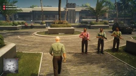 杀手2:第11期 寻找坠落的飞机,潜入黑帮的豪宅