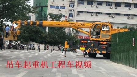 吊车云梯车起重机 亲子工程车视频