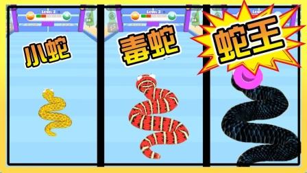 【3D贪吃蛇王】没糖果吃了!这次只好把所有人都綑绑起来吃掉!
