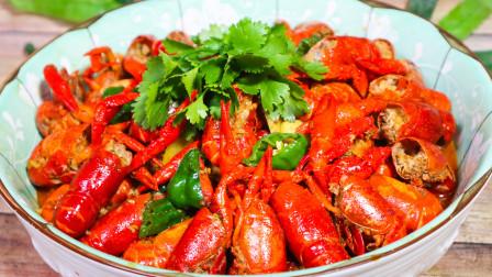 香辣小龙虾正确做法,大厨给你秘制配方,香辣入味超过瘾