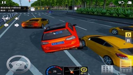汽车城市驾驶运送乘客模拟器:随意变道,被顶起来