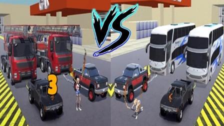 汽车力量大比拼:消防车和大巴车拔河