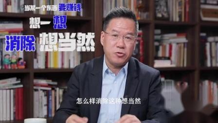 马光远:不一样的经济与投资趋势课