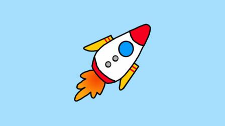 火箭简笔画 - 一步一步教你画