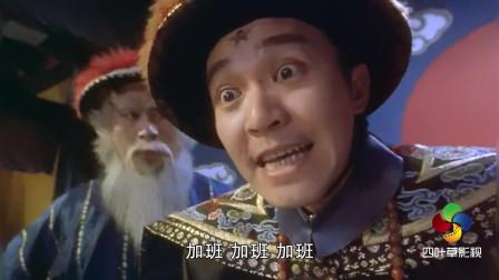 神配音《星爷和你谈拼搏谈理想》,看一遍笑一遍!