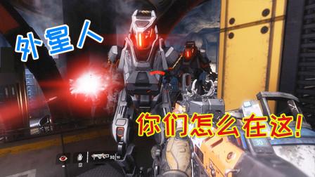 泰坦陨落24:机甲铁驭遇害!外星人已经入侵!藏在我们基地里!
