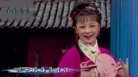 何云-《到底人间欢乐多》,黄梅戏《牛郎织女》选段