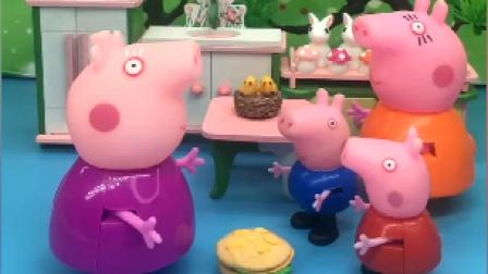 猪奶奶让佩奇让着乔治,佩奇乔治都没有同意