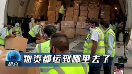 着急!中国制氧机到达印度,物资分配却出现麻烦,莫迪一筹莫展
