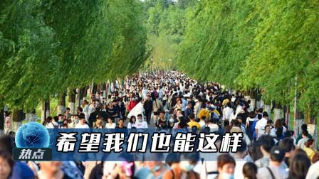 超2.6亿人次!中国五一假期令外媒惊叹,外媒:希望我们也能这样